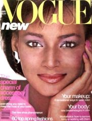 Sheila Johnson - Vogue - Março 1980 @ Reprodução