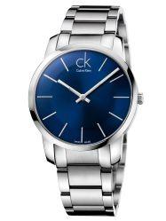 Relógio Calvin Klein Men's City Stainless Steel Blue Dial @ Divulgação