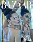 Bella Hadid Harper's Bazaar Outubro 2018 @ Mariano Vivanco (1)