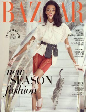 Winnie Harlow - Harper's Bazaar Tailandia @ Harper Smith (1)